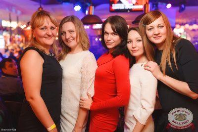 «Дыхание ночи»: Dj NiL (Санкт-Петербург), 28 февраля 2014 - Ресторан «Максимилианс» Уфа - 31