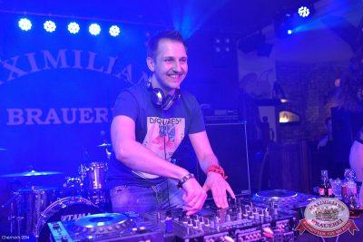 «Дыхание ночи»: DJ Ozz (Казань), 18 апреля 2014 - Ресторан «Максимилианс» Уфа - 01_0