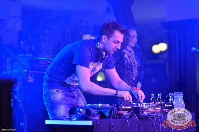 «Дыхание ночи»: DJ Ozz (Казань), 18 апреля 2014 - Ресторан «Максимилианс» Уфа - 03_0