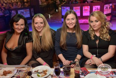 «Дыхание ночи»: DJ Ozz (Казань), 18 апреля 2014 - Ресторан «Максимилианс» Уфа - 05_0