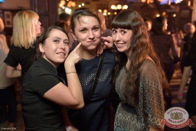 «Дыхание ночи»: DJ Ozz (Казань), 18 апреля 2014 - Ресторан «Максимилианс» Уфа - 10_0