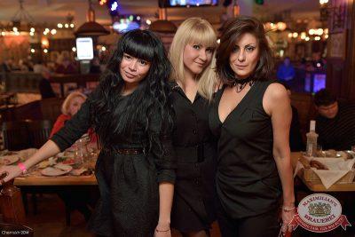 «Дыхание ночи»: DJ Ozz (Казань), 18 апреля 2014 - Ресторан «Максимилианс» Уфа - 11_0