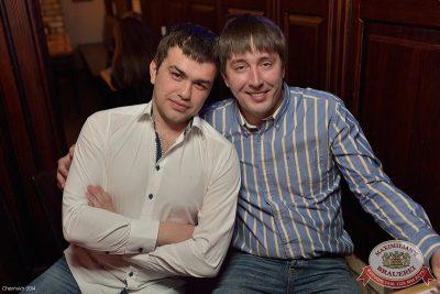 «Дыхание ночи»: DJ Ozz (Казань), 18 апреля 2014 - Ресторан «Максимилианс» Уфа - 14_0