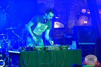 «Дыхание ночи»: DJ Ozz (Казань), 18 апреля 2014 - Ресторан «Максимилианс» Уфа - 16_0