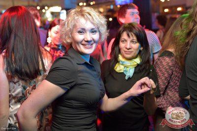«Дыхание ночи»: DJ Ozz (Казань), 18 апреля 2014 - Ресторан «Максимилианс» Уфа - 22_0