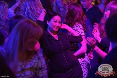 «Дыхание ночи»: DJ Ozz (Казань), 18 апреля 2014 - Ресторан «Максимилианс» Уфа - 25_0