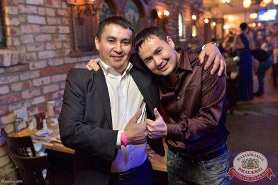 «Дыхание ночи»: DJ Ozz (Казань), 18 апреля 2014 - Ресторан «Максимилианс» Уфа - 26_0