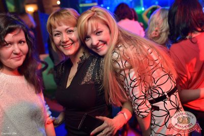 «Дыхание ночи»: DJ Ozz (Казань), 18 апреля 2014 - Ресторан «Максимилианс» Уфа - 27_0