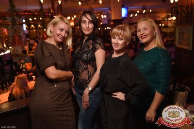 «Дыхание ночи»: DJ Pasha Lee (Москва), 23 октября 2015 - Ресторан «Максимилианс» Уфа - 04