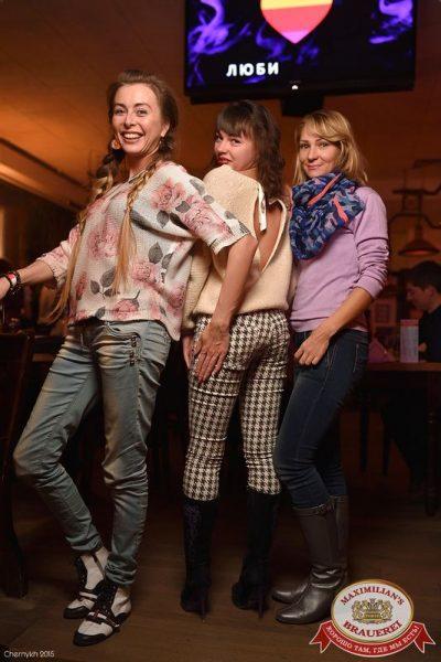 «Дыхание ночи»: DJ Pasha Lee (Москва), 23 октября 2015 - Ресторан «Максимилианс» Уфа - 05