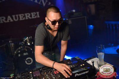 «Дыхание ночи»: DJ Pasha Lee (Москва), 23 октября 2015 - Ресторан «Максимилианс» Уфа - 08