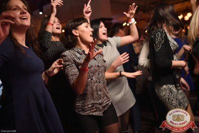 «Дыхание ночи»: DJ Pasha Lee (Москва), 23 октября 2015 - Ресторан «Максимилианс» Уфа - 12