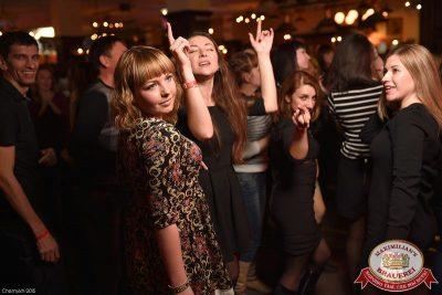 «Дыхание ночи»: DJ Pasha Lee (Москва), 23 октября 2015 - Ресторан «Максимилианс» Уфа - 14