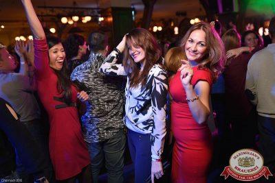 «Дыхание ночи»: DJ Pasha Lee (Москва), 23 октября 2015 - Ресторан «Максимилианс» Уфа - 16