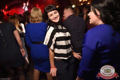 «Дыхание ночи»: DJ Pasha Lee (Москва), 23 октября 2015 - Ресторан «Максимилианс» Уфа - 17
