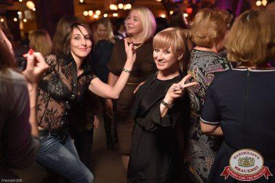 «Дыхание ночи»: DJ Pasha Lee (Москва), 23 октября 2015 - Ресторан «Максимилианс» Уфа - 18