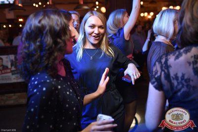 «Дыхание ночи»: DJ Pasha Lee (Москва), 23 октября 2015 - Ресторан «Максимилианс» Уфа - 21