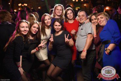«Дыхание ночи»: DJ Pasha Lee (Москва), 23 октября 2015 - Ресторан «Максимилианс» Уфа - 22