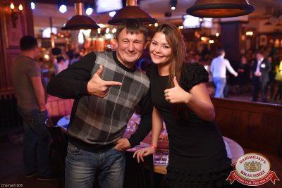 «Дыхание ночи»: DJ Pasha Lee (Москва), 23 октября 2015 - Ресторан «Максимилианс» Уфа - 27