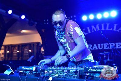 «Дыхание ночи»: DJ Pasha Lee (Москва), 28 июня 2014 - Ресторан «Максимилианс» Уфа - 01