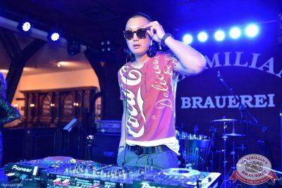 «Дыхание ночи»: DJ Pasha Lee (Москва), 28 июня 2014 - Ресторан «Максимилианс» Уфа - 02