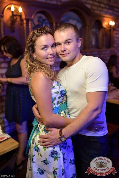 «Дыхание ночи»: DJ Pasha Lee (Москва), 28 июня 2014 - Ресторан «Максимилианс» Уфа - 05