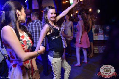 «Дыхание ночи»: DJ Pasha Lee (Москва), 28 июня 2014 - Ресторан «Максимилианс» Уфа - 11