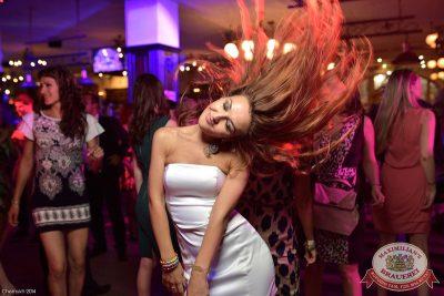 «Дыхание ночи»: DJ Pasha Lee (Москва), 28 июня 2014 - Ресторан «Максимилианс» Уфа - 15