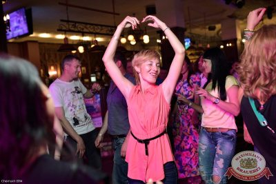«Дыхание ночи»: DJ Pasha Lee (Москва), 28 июня 2014 - Ресторан «Максимилианс» Уфа - 16
