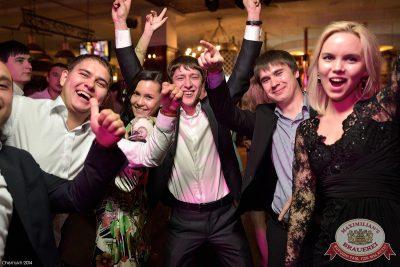 «Дыхание ночи»: DJ Pasha Lee (Москва), 28 июня 2014 - Ресторан «Максимилианс» Уфа - 18