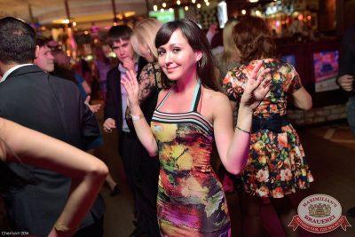 «Дыхание ночи»: DJ Pasha Lee (Москва), 28 июня 2014 - Ресторан «Максимилианс» Уфа - 20