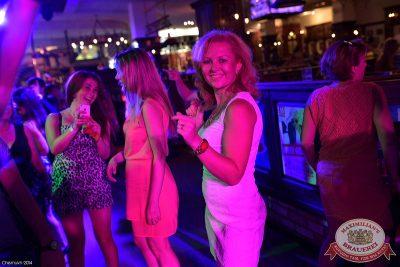 «Дыхание ночи»: DJ Pasha Lee (Москва), 28 июня 2014 - Ресторан «Максимилианс» Уфа - 21