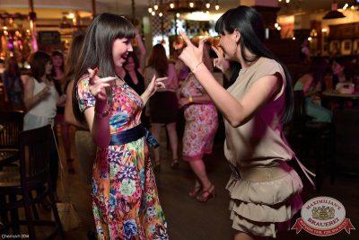 «Дыхание ночи»: DJ Pasha Lee (Москва), 28 июня 2014 - Ресторан «Максимилианс» Уфа - 23