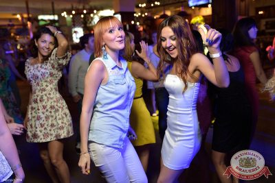 «Дыхание ночи»: DJ Pasha Lee (Москва), 28 июня 2014 - Ресторан «Максимилианс» Уфа - 26