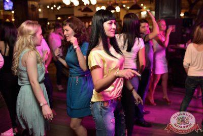 «Дыхание ночи»: DJ Pasha Lee (Москва), 28 июня 2014 - Ресторан «Максимилианс» Уфа - 28