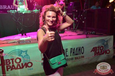 «Дыхание ночи»: DJ Pasha Lee (Москва), 28 июня 2014 - Ресторан «Максимилианс» Уфа - 29