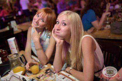 «Дыхание ночи»: DJ Pasha Lee (Москва), 28 июня 2014 - Ресторан «Максимилианс» Уфа - 30