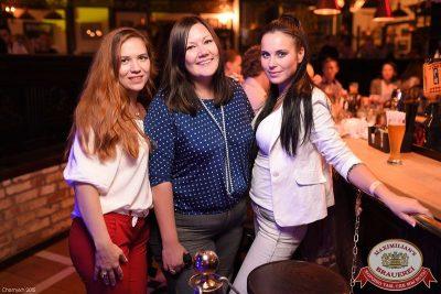 «Дыхание ночи»: Dj Pasha Portnov (Москва), 28 августа 2015 - Ресторан «Максимилианс» Уфа - 05