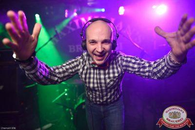 «Дыхание ночи»: DJ PitkiN (Москва), 8 апреля 2016 - Ресторан «Максимилианс» Уфа - 01