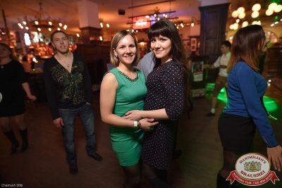 «Дыхание ночи»: DJ PitkiN (Москва), 8 апреля 2016 - Ресторан «Максимилианс» Уфа - 04