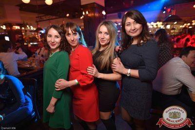 «Дыхание ночи»: DJ PitkiN (Москва), 8 апреля 2016 - Ресторан «Максимилианс» Уфа - 05