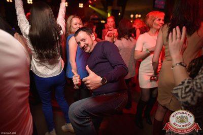 «Дыхание ночи»: DJ PitkiN (Москва), 8 апреля 2016 - Ресторан «Максимилианс» Уфа - 07
