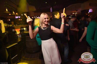 «Дыхание ночи»: DJ PitkiN (Москва), 8 апреля 2016 - Ресторан «Максимилианс» Уфа - 08