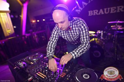 «Дыхание ночи»: DJ PitkiN (Москва), 8 апреля 2016 - Ресторан «Максимилианс» Уфа - 09