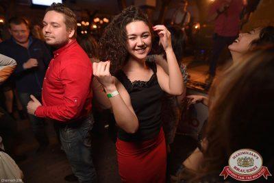 «Дыхание ночи»: DJ PitkiN (Москва), 8 апреля 2016 - Ресторан «Максимилианс» Уфа - 12