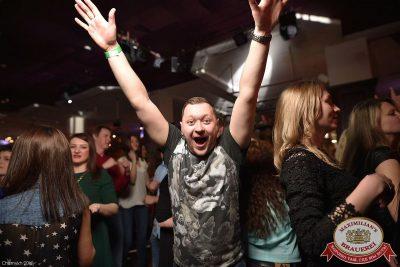«Дыхание ночи»: DJ PitkiN (Москва), 8 апреля 2016 - Ресторан «Максимилианс» Уфа - 13