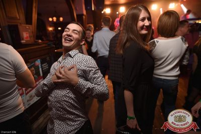 «Дыхание ночи»: DJ PitkiN (Москва), 8 апреля 2016 - Ресторан «Максимилианс» Уфа - 15