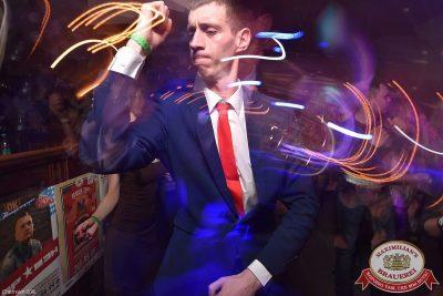 «Дыхание ночи»: DJ PitkiN (Москва), 8 апреля 2016 - Ресторан «Максимилианс» Уфа - 17