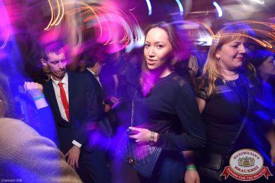«Дыхание ночи»: DJ PitkiN (Москва), 8 апреля 2016 - Ресторан «Максимилианс» Уфа - 18