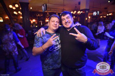 «Дыхание ночи»: DJ PitkiN (Москва), 8 апреля 2016 - Ресторан «Максимилианс» Уфа - 19